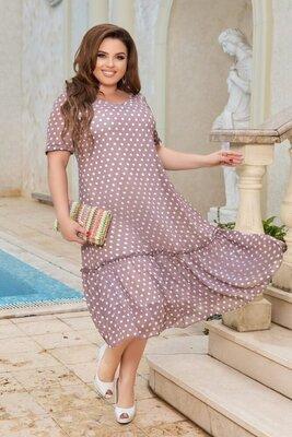 Продано: Платье шифон батал
