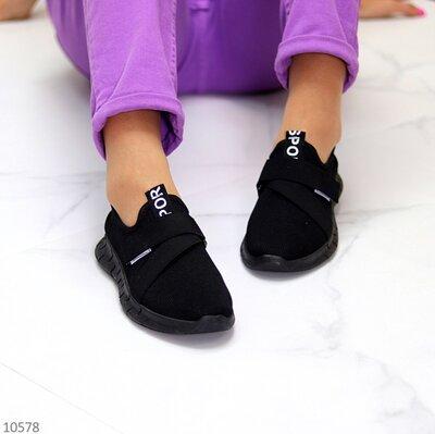 Женские чёрные стрейчевые кроссовки