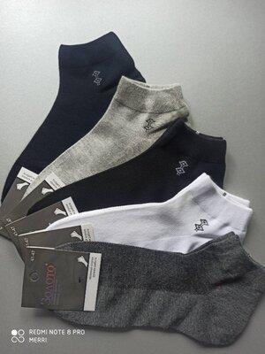 літні носки сітка р41-45