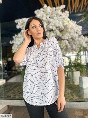 Красивая женская блузка. 50-60р