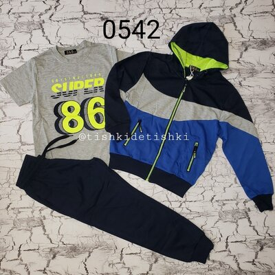 Спортивный костюм на мальчика 116-146