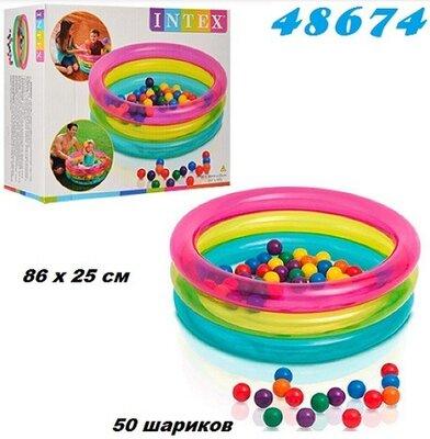 Intex 48674 Детский бассейн 86х25 см с шариками 50шт