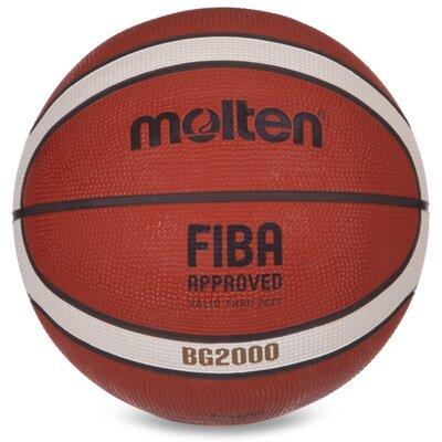 Мяч баскетбольный резиновый Molten 6 B6G2000 размер 6 резина, бутил