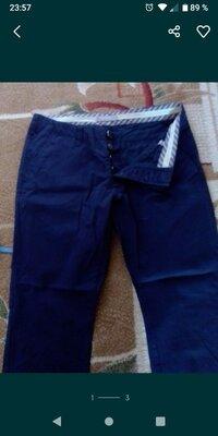 Котонові брюки