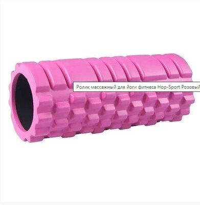 Ролик валик массажный для йоги фитнеса Hop-Sport