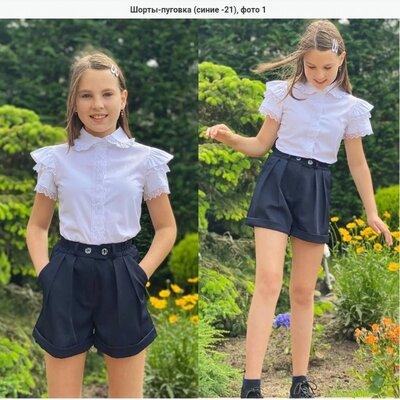 Школьный костюм, школьная форма,костюм,школьный сарафан, шортики, брюки кюлоты