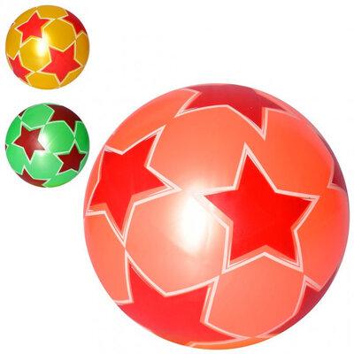Мяч детский MS 2965 9 дюймов Пвх