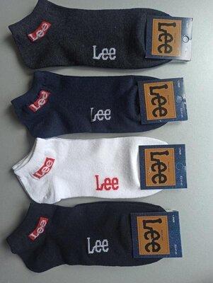 Укороченні деми носки р41-45
