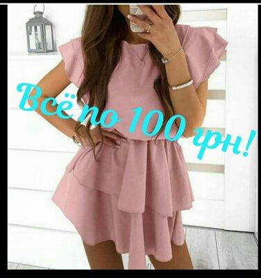 Очень красивое платье софт для настоящих модниц Новое