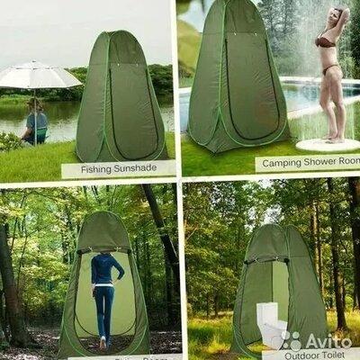 Палатка туристическая, палатка душ, палатка туалет, палатка раздивалка, универсальная палатка