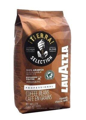 Кофе зерновой Lavazza Tierra Selection 1 кг