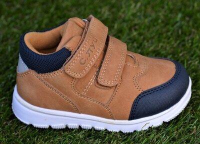 Демисезонные детские кроссовки хайтопы Adidas для мальчика коричневые р22-27