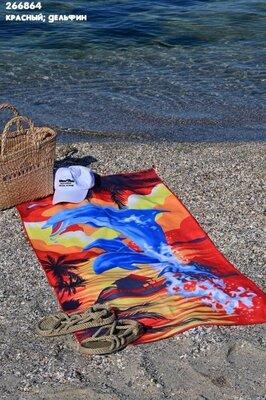 Продано: Рушник пляжний