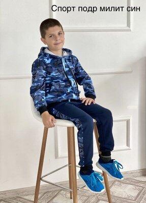 Спортивный костюм на 8-12 лет