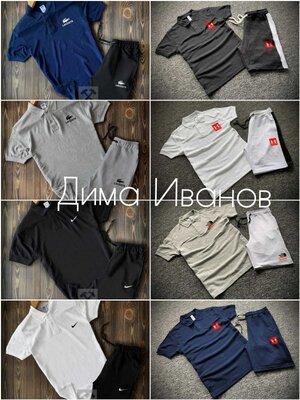 Продано: Мужской летний спортивный костюм. Поло и шорты. Топ Качество