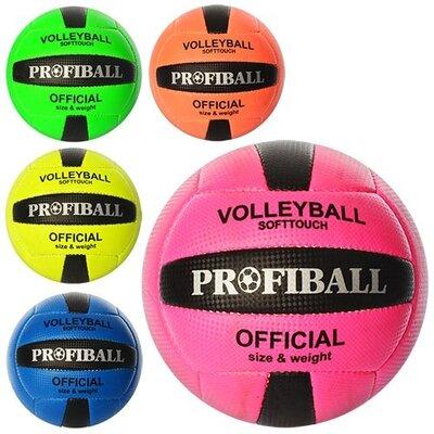 Мяч волейбольный 18 панелей, для волейбола