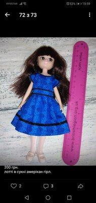 Кукла Лотті в сукні амерікан гірл