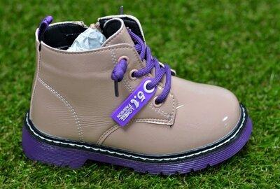 Демисезонные детские лаковые ботинки для девочки бежевые р25-30