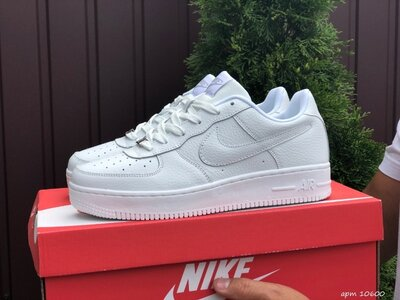 Кроссовки мужские Nike Air Force, белые