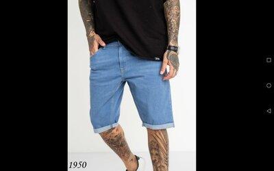 Мужские стрейчевые шорты