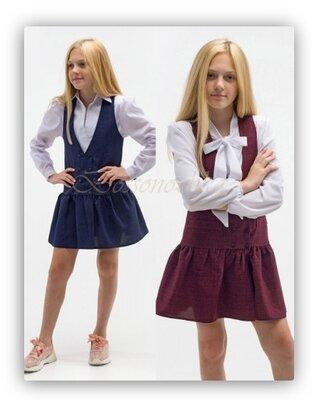 116-152 Лляний шкільний сарафан. Сарафан для девочки в школу. Школьный сарафан для девочки Веста