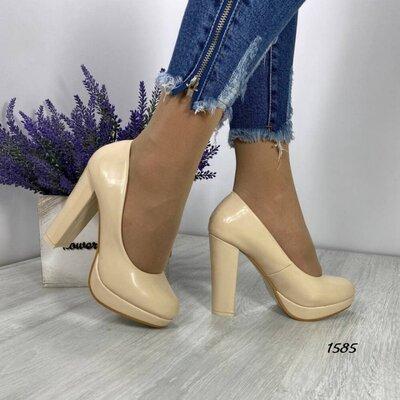 Распродажа Бежевые туфли
