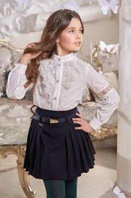 Школьная юбка Suzie, разм. 116