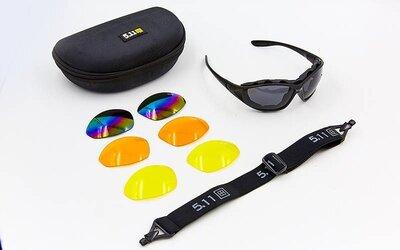 Очки спортивные солнцезащитные со сменными линзами 6375 3 линзы резинка