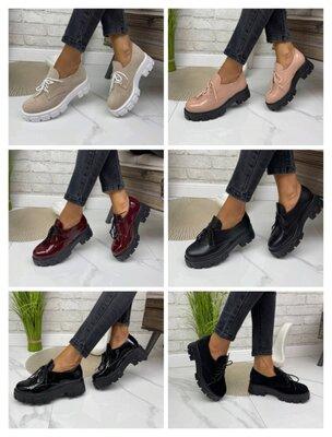 Туфли лоферы на шнурках 36-41 натуральная кожа замш лак пудра Черные красные беж пудра бордовые