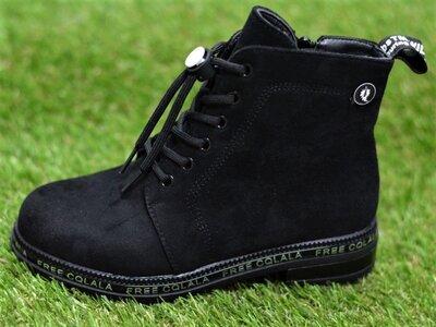 Замшевые демисезонные детские ботинки для девочки р32-37