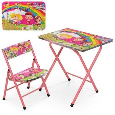 Дитячий складаний столик зі стільчиком A19-ABC