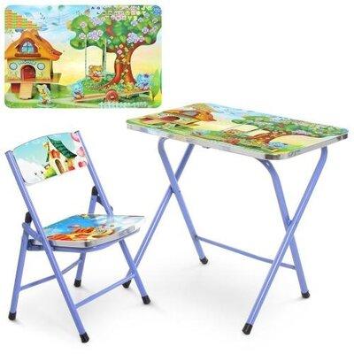 Дитячий складаний столик зі стільчиком A19-HOME