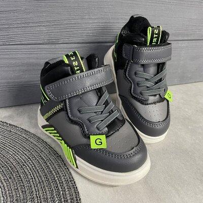 Дуже стильні ботиночки