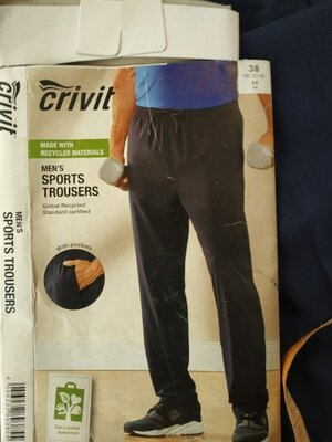 Штаны спортивные мужские Crivit 54 размер .