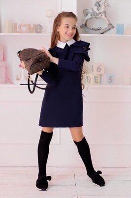Детское школьное платье Кл-421 Плечи Воланы Гипюр в школьных расцветках.