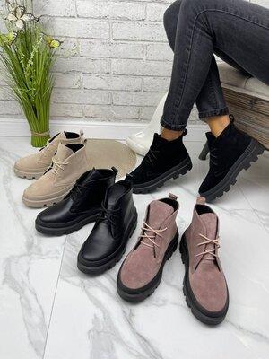 Ботинки 36-41 натуральная кожа замш чёрные пудра беж мокко на шнурках