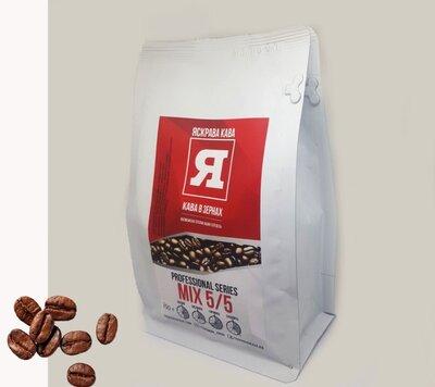 Органический кофе в зернах для гурманов робуста арабика , Бразилия и Эфиопия Яскрава кава 250 г