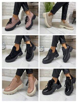 Ботинки на шнурках 36-41 натуральная кожа замш лак пудра Черные красные беж пудра бордовые