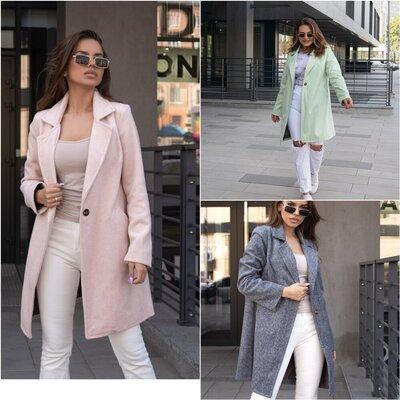 пальто до 56 розміру 3 кольори