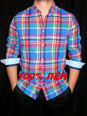 BONDELID Шикарная рубашка Лён - L - M
