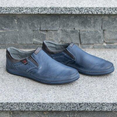 Зручне чоловіче взуття