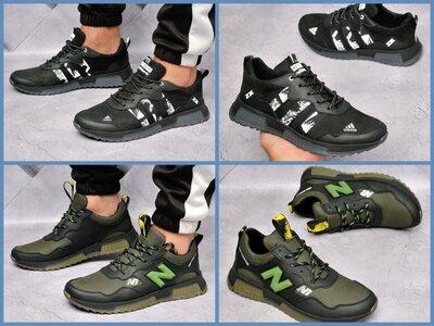 Кожаные кроссовки мужские New Balance 40 - 45 размер