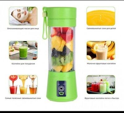 Портативный мини блендер шейкер juice cup, блендер миксер смузи, миксер и шейкер для коктейлей