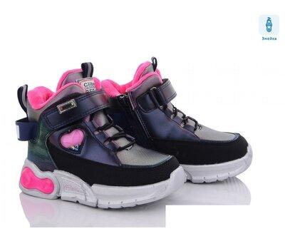 Ботинки демисезонные для девочки Clibee рр. 27 - 32