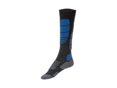 Функциональные зональные лыжные термо носки гольфы р.39-40 crivit