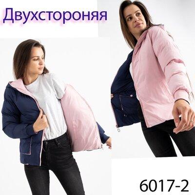 Распродажа,двухсторонняя демисезонная куртка