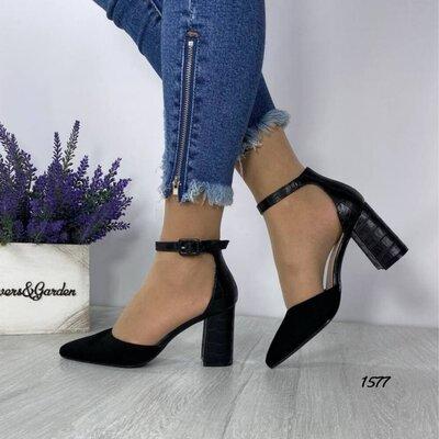 Распродажа Туфли женские с ремешком