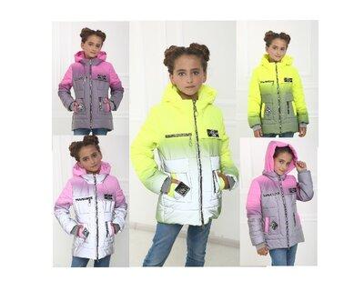 Продано: NEW. Куртка 134-158 деми 2 цвета отражайка био-пух Украина фабрика весна/осень курточка для девочки.