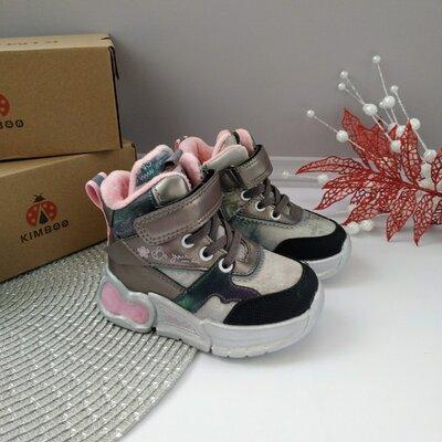 Продано: Стильные деми ботиночки Clibee