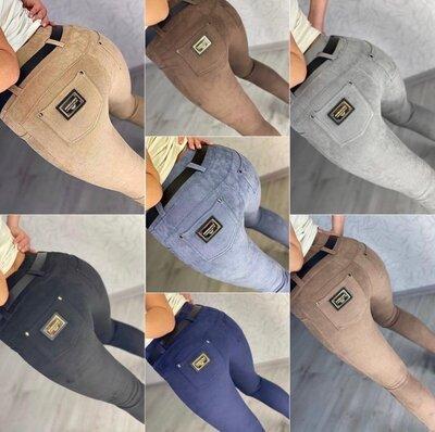 джинсы с утяжкой 42,44,46,48,50,52, 54,56,58,60,62